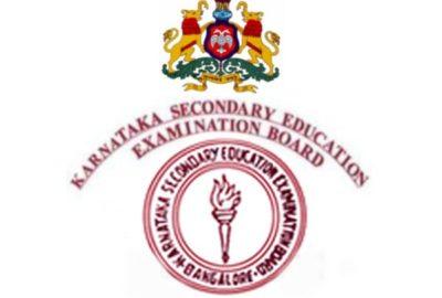 Karnataka SSLC Results 2018