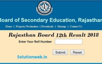 RBSE Result