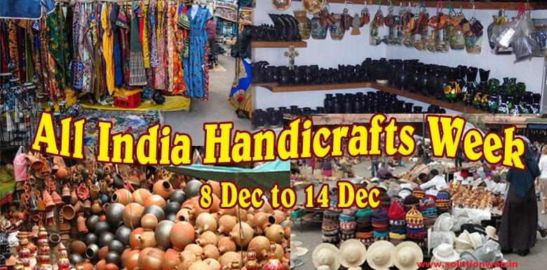 India Handicrafts Week
