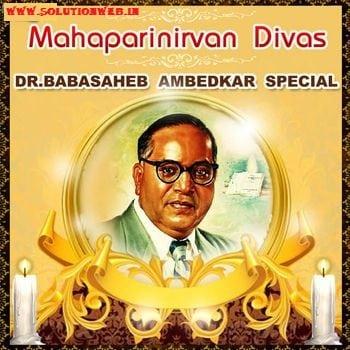 Dr Ambedkar Mahaparinirvan Diwas
