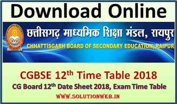 Cgbse 12th Time Table 2018 Cg Board 12th Xii Date Sheet