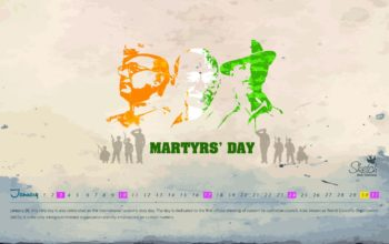 Martyrs Day