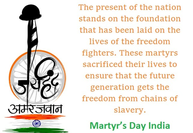 MARTYRS DAY QUOTES