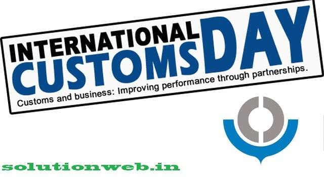 International Customs Day