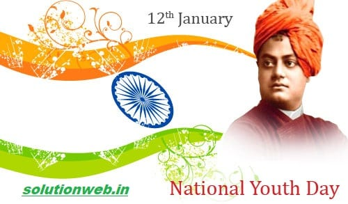 National Youth Day India