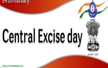 CENTRAL EXCISE DAY IN INDIA