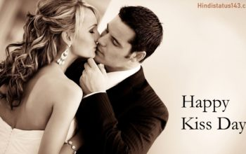 Kiss-Day-Quotes-High-Definition-Wallpaper-12676