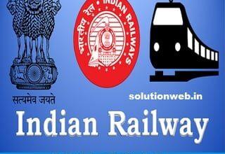 indian-railway-jobs