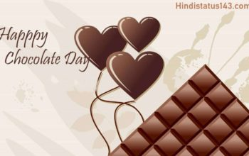 valentines-day-chocolates-sms-in-hindi-lovesove