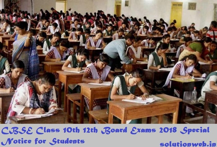 CBSE Class 10th 12th Board Exams 2018 Special Notice for Students