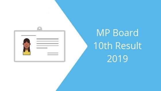 MP Board Result 2019