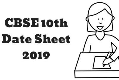 CBSE 10th Date Sheet