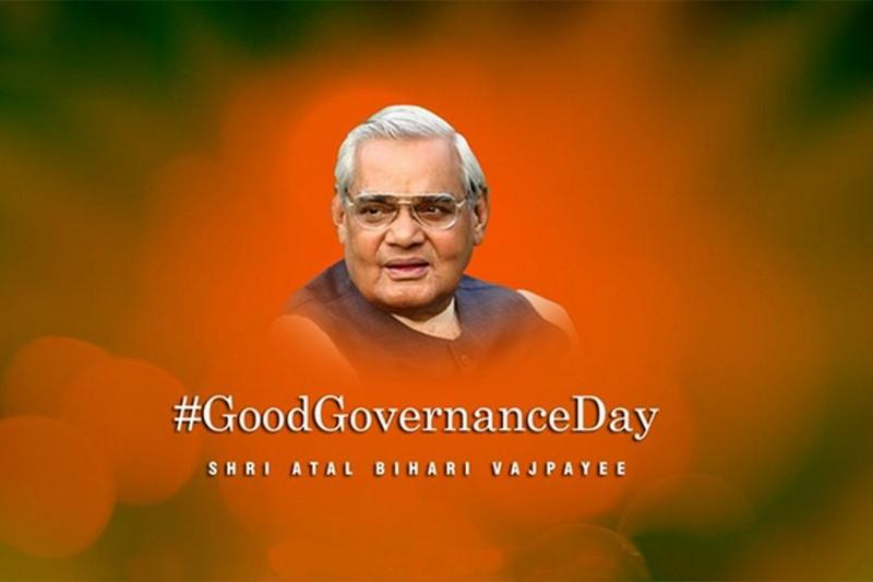 good governance day