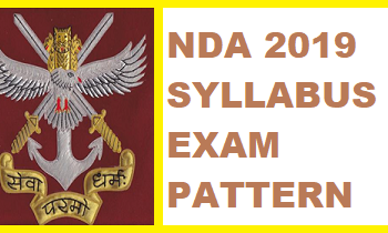 upsc-nda-admit-card-2018