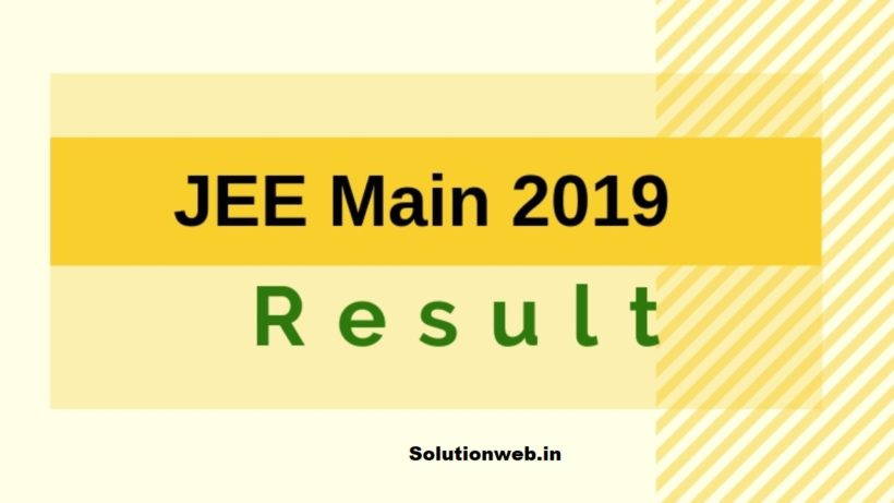 jee mains result 2019