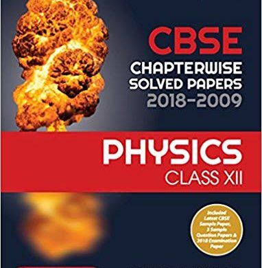 CBSE Chapterwise Physics Class 12th Paperback