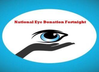 National Eye Donation Fortnight Day