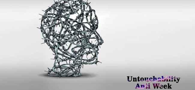anti untouchability week