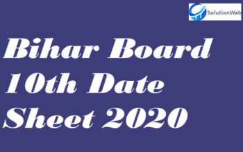 Bihar Board 10th Date Sheet