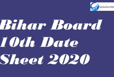 Bihar Board 10th Date Sheet